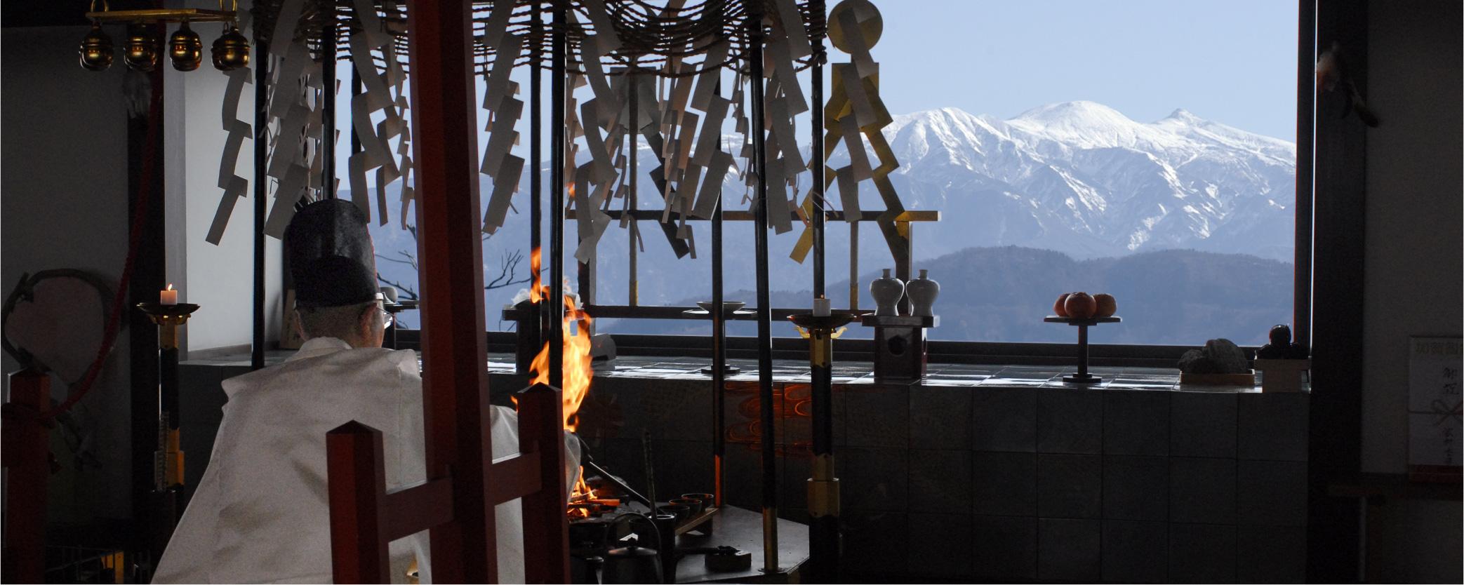 神道火祭り